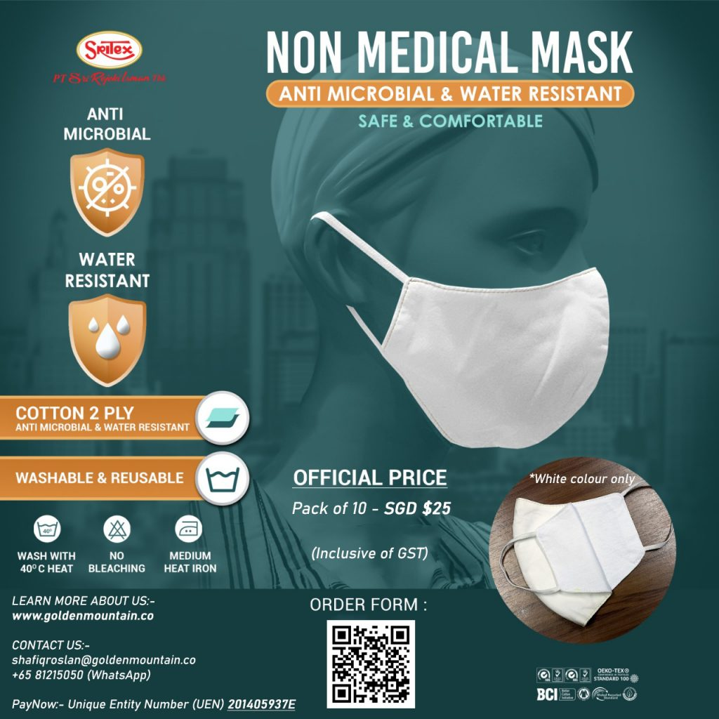 GM Mask (For Consumers)