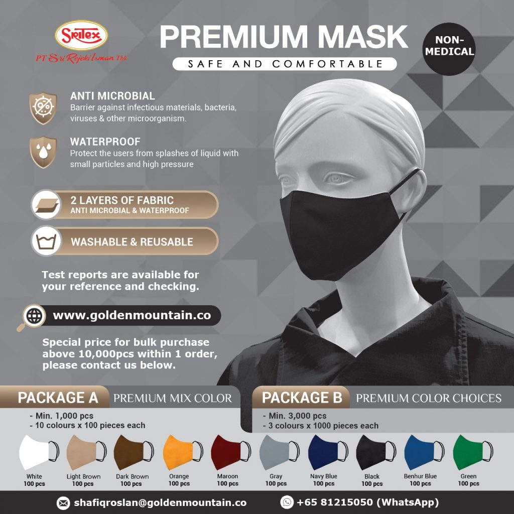 GM Mask Premium Brochure New